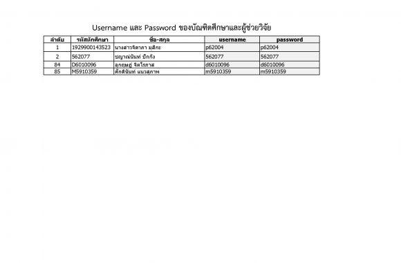 safetycard7-3-62-user
